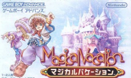 Magical Vacation de Game Boy Advance traducido al inglés