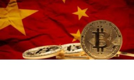 Crypto Cafe y Coworking Space 'Hash House' se estableció en Xi'an, China.